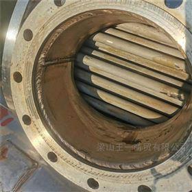二手不锈钢列管冷却器山东厂家供应