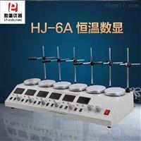 HJ-6A恒溫六聯磁力攪拌器