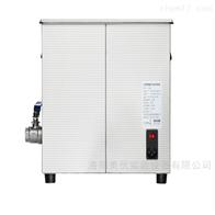 JP-060小型台式超声波清洗机