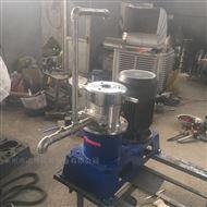 乳化瀝青膠體磨 臥式研磨機
