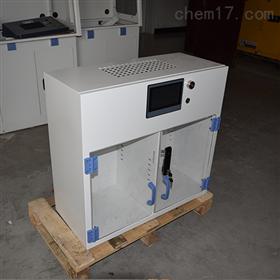YKD-DSN001FD无管式净气型储药柜