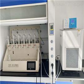 QYZL-6B实验室连续蒸馏装置