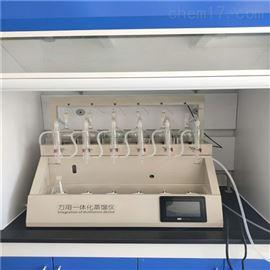 QYZL-6B氨氮预蒸馏装置