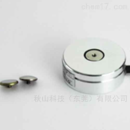 日本teac压缩称重传感器TC-FSRSP(T)N-G3