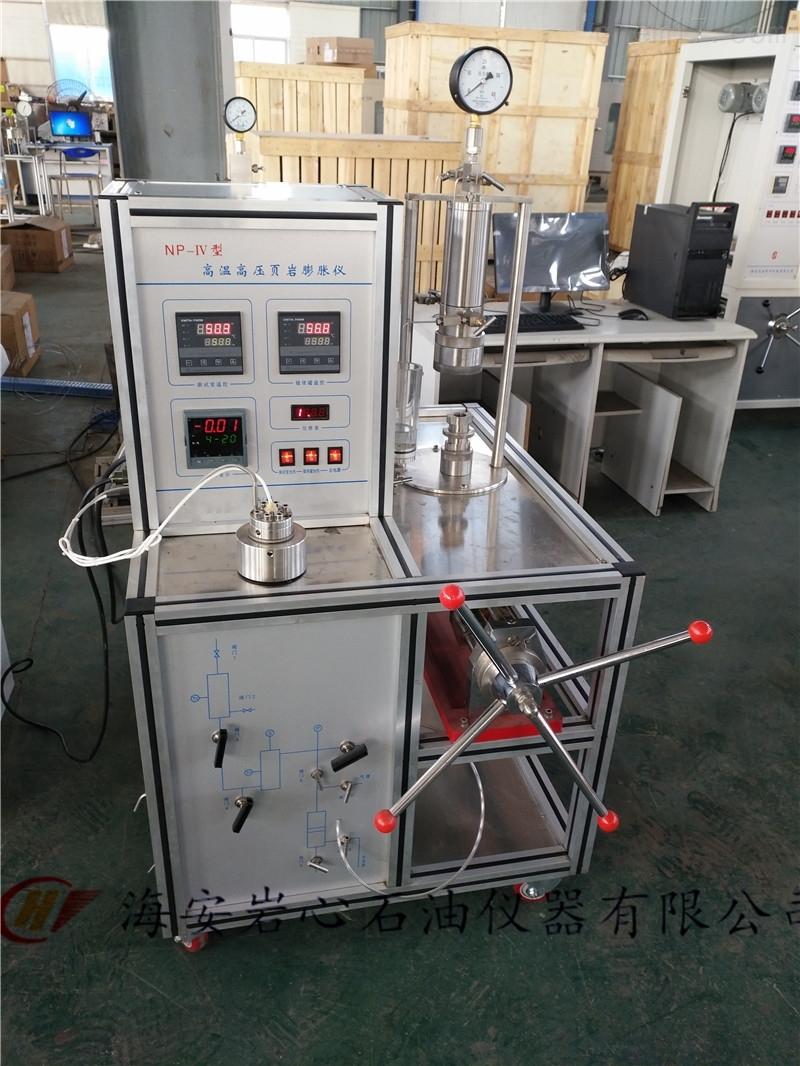 NP-3型智能高温高压页岩膨胀仪