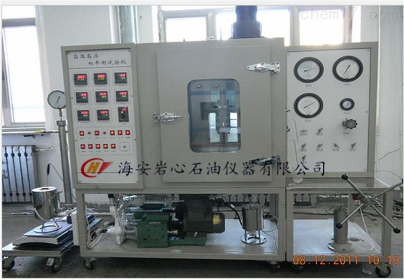HAYX-1型长窗高温高压超临界流体相平衡仪