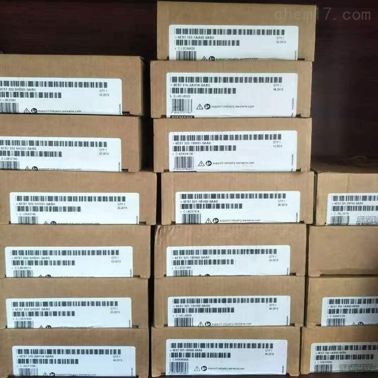 长沙西门子S7-300模块代理商