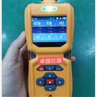 MS600便携式颗粒物过滤效率测试仪计数器