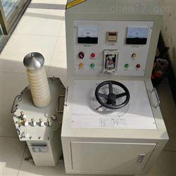 江苏工频耐压试验装置现货