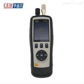 CEM华盛昌DT-9880四合一粒子计数器