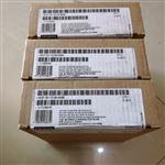 益阳西门子S7-300模块代理商