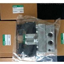 4KA210-06-AC220V进口喜开理电磁阀,CKD价格优