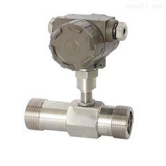 供应液体涡轮流量计|DWL4-20Ma输出