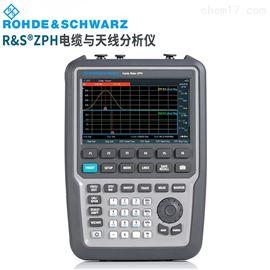 RS罗德与施瓦茨ZPH系列电缆和天线分析仪