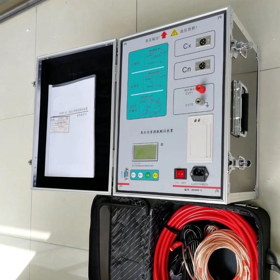 上海全自动介质损耗测试仪