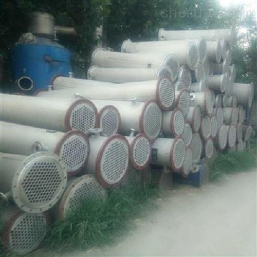 现货出售二手160平方列管冷凝器鑫达供应