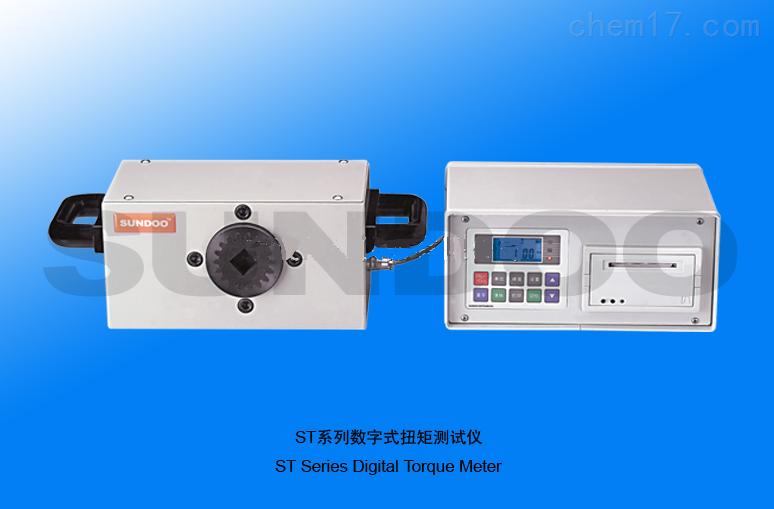 宁波数字扭矩测试仪ST-50维修