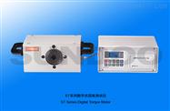 山度ST-500温州山度数字扭矩测试仪ST-500