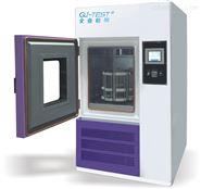 橡胶臭氧老化试验箱生产厂家