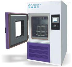 橡膠臭氧老化試驗箱生產廠家