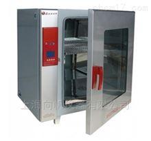 BPX-52电热恒温培养箱