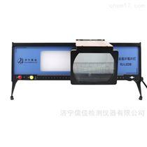 RJ-LED9儒佳198000cd/㎡ 工业底片观片灯