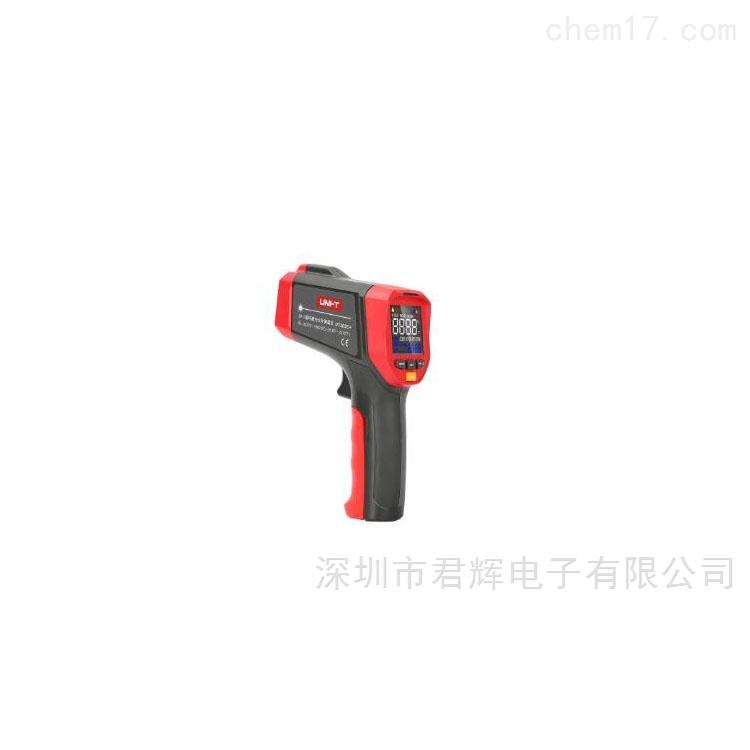 UT301C+手持式红外测温仪