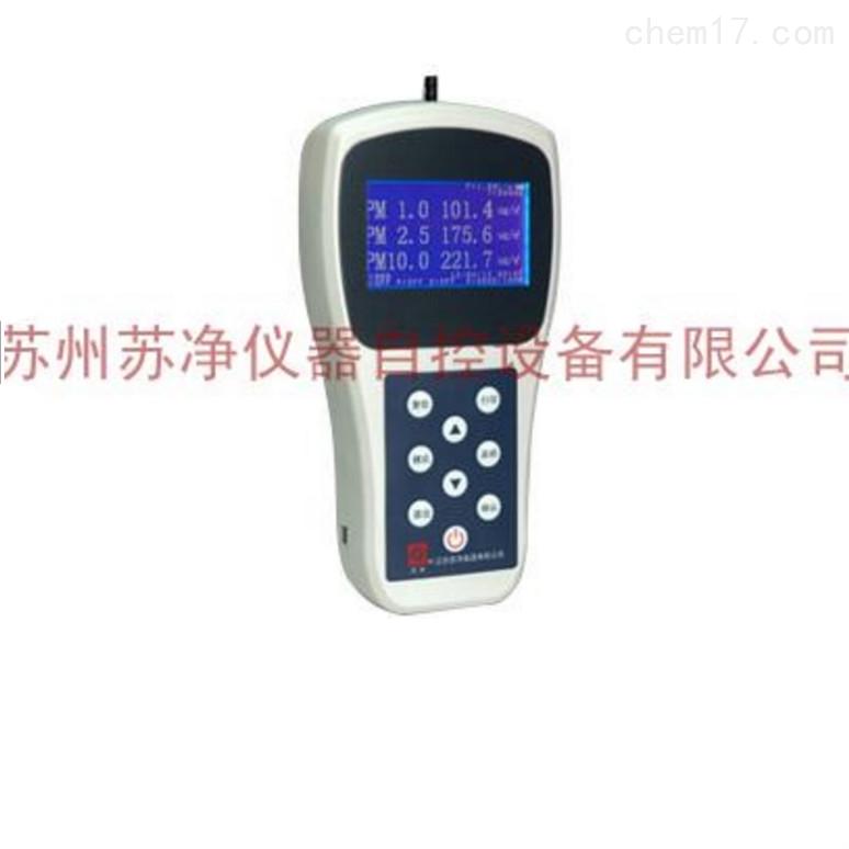 Y09-PM10型激光粉尘浓度测试仪计数器