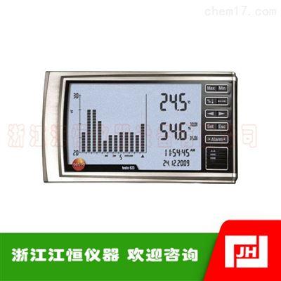 623-德图testo 623-数字式温湿度记录仪