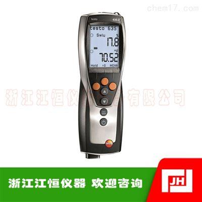 635-2-德图testo 635-2温湿度仪