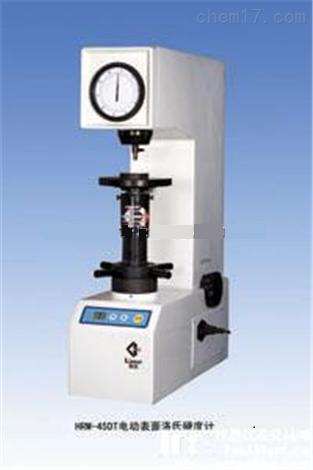 奉化HRM-45DT型电动表面洛氏硬度计