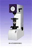 HRM-45型宁波联尔HRM-45型手动表面洛氏硬度计*