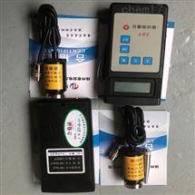 泰宜振动测量仪*
