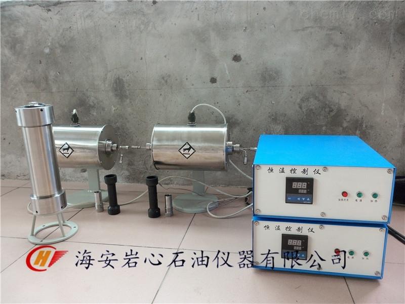 GW-1型高温、高压岩心夹持器