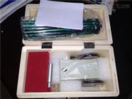 QHQ-A铅笔硬度计QHQ-A便携式铅笔硬度计