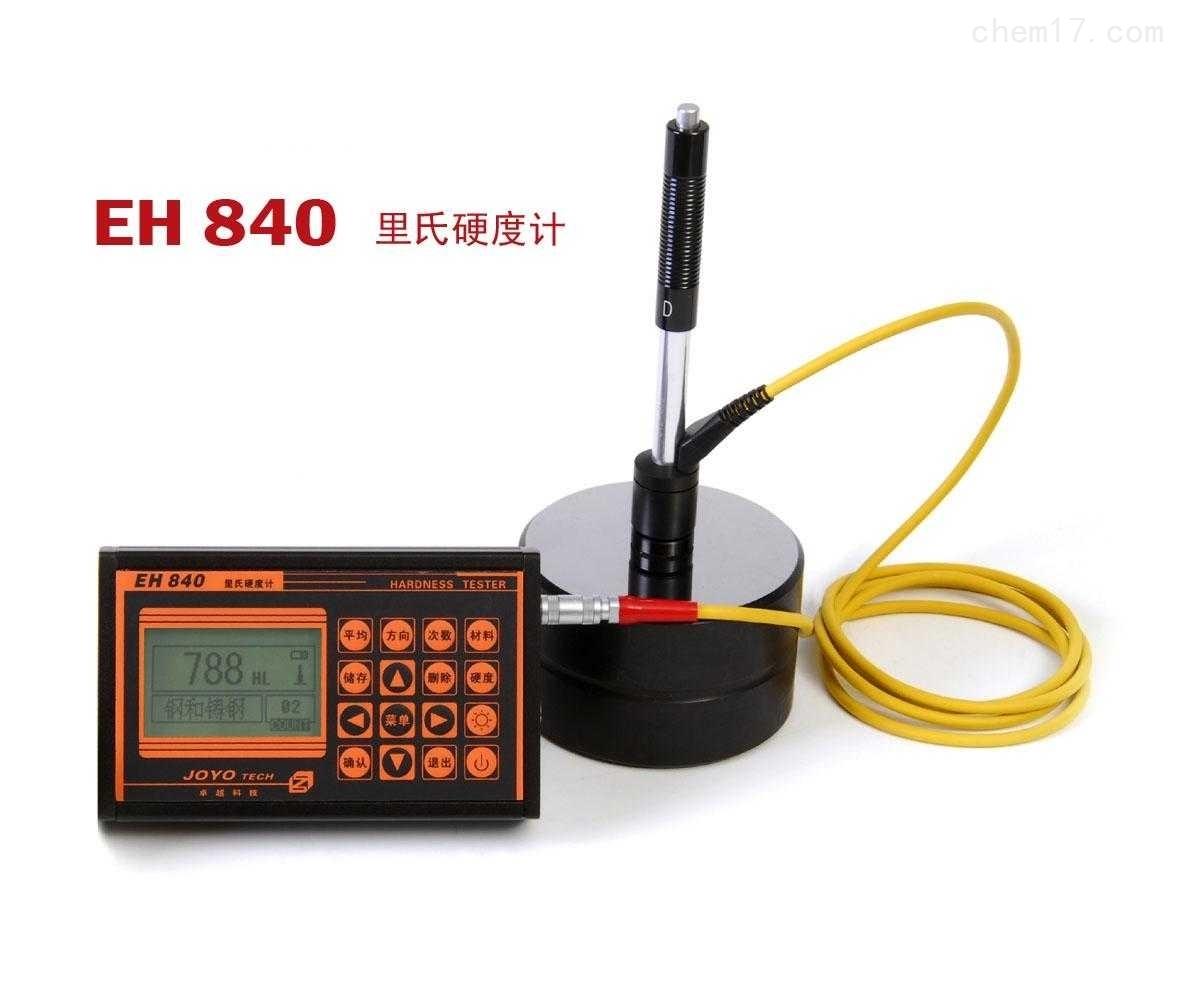 北京卓越EH840便携式里氏硬度计