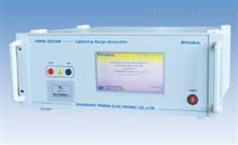 PRM8/20T100冲击电流发生器