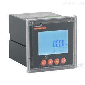 PZ72L-DE光伏直流用电计量表