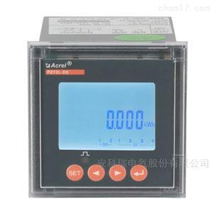 配合分流器使用的直流电能表