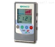 日本SIMCO FMX-003靜電場測試儀