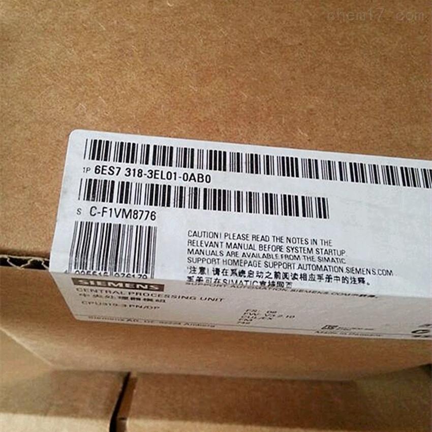 海西西门子S7-300模块代理商