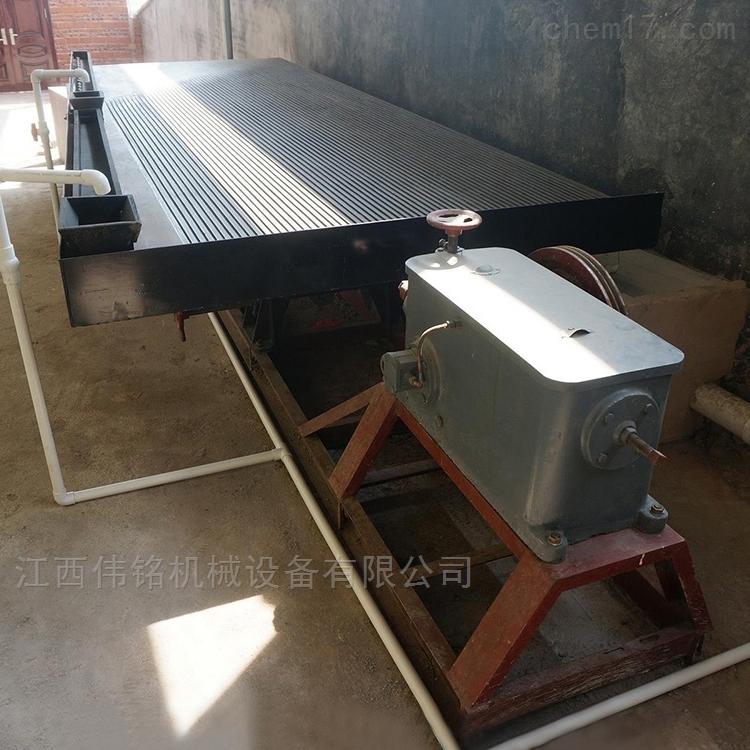 选矿摇床 沙金摇床厂家 铜米炉渣玻璃钢摇床