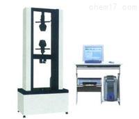 WDW-10H电子万能试验机厂家