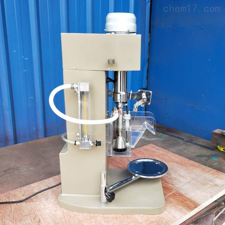 厂家生产高校实验室小型选矿试验单槽浮选机