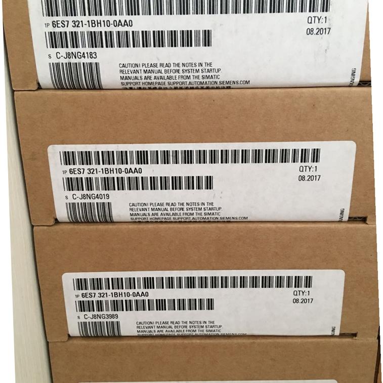 包头西门子S7-300模块代理商