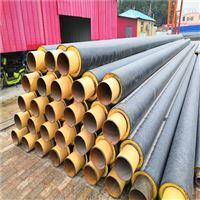 管径377聚氨酯防腐热力保温管道批发厂家