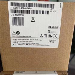 6ES7212-1AE40-0XB0重庆西门子S7-1200PLC模块代理代理商