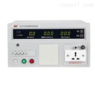 美瑞克RK2675WM泄漏电流测试仪