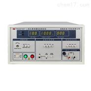 RK2675WT三相泄漏电流测试仪