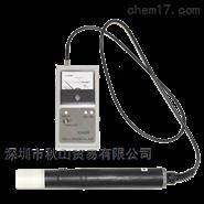 日本micro微电子设备泄漏无线电检漏仪